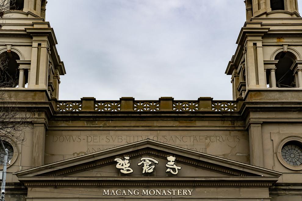 San Francisco - Macang Monastery-6297